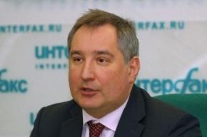 Рогозин заявил, что Россия не сбивала челябинский метеорит