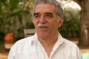 В Мексике скончался писатель Габриэль Гарсиа Маркес