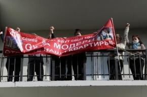 Дольщики ЖК «Охта-Модерн» приостановили голодовку на месяц
