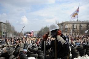 Активисты в Донецке намерены создать собственную «народную армию»