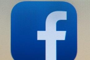 Facebook намерен запустить сервис электронных денег
