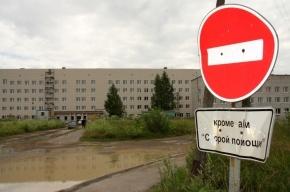Жители города в Ленобласти попросили Путина вернуть им больницу