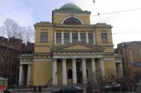 Росимущество отказало церкви в передаче здания музея Арктики и Антарктики