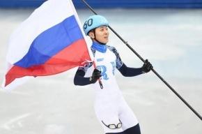 Олимпийскому чемпиону Виктору Ану подарили квартиру в Петербурге