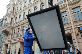 Смольный утвердил новую схему размещения рекламы в Петербурге