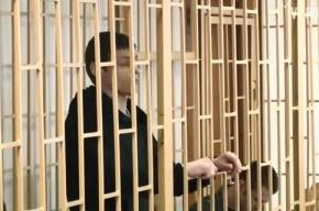 Во Владивостоке лидеров «приморских партизан» приговорили к пожизненным срокам