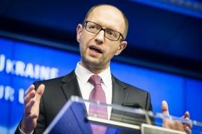 Правительство Украины поручило широко обсудить вопрос о децентрализации власти