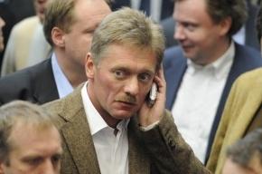 Песков назвал абсурдной статью об аресте 40 млрд долларов Путина
