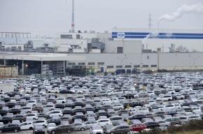 Завод Ford в Ленобласти сократил 600 работников