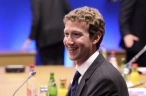 Оклад создателя Facebook Марка Цукерберга за год составил 1 доллар