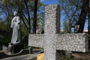 В Петербурге состоится день Смоленского лютеранского кладбища