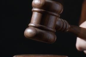 В Петербурге обвиняемый получил четыре года условно за изнасилование инвалида