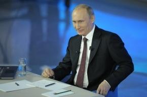 Путин шуткой ответил на вопрос о первой леди страны