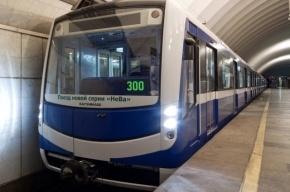 В Петербурге на «зеленой ветке» сломался новый поезд «НеВа»