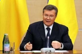 СБУ объявила в розыск старшего сына Януковича