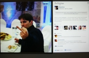 Дуров пошутил об уходе из «ВКонтакте»