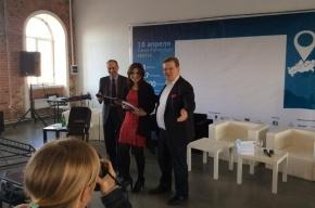 В Russian Startup Tour в Санкт-Петербурге приняли участие более 250 молодых технологических предпринимателей