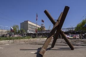 В Луганске сторонники федерализации заняли здания главка и прокуратуры