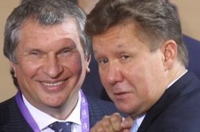 США намерены ввести санкции против глав «Роснефти» и «Газпрома»