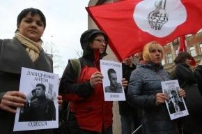 В Петербурге состоялся митинг «За русскую весну!»