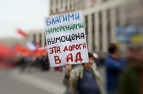 Госдума ужесточила наказание за организацию массовых беспорядков