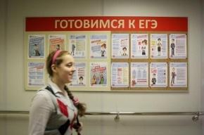 Медведев: за махинации с ЕГЭ педагоги должны нести уголовное наказание