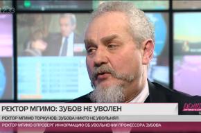 Уволенный за критику правительства профессор МГИМО Зубов восстановлен в должности