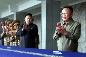 Госдума простила Северной Корее долг в $10 млрд