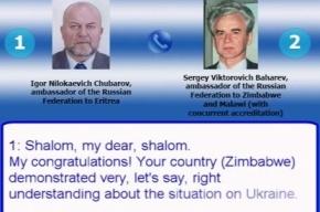 В Сети опубликован шутливый разговор послов РФ в Африке о планах по захвату мира