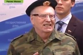 Жириновский пришел на заседание Госдумы в военной форме