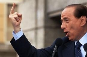 Суд отправит Берлускони в дом престарелых