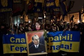 Минобороны РФ рассекретило документы о деятельности украинских националистов в годы ВОВ