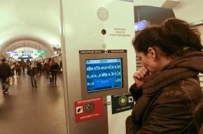 Неисправный состав остановил движение поездов на «синей» ветке метро