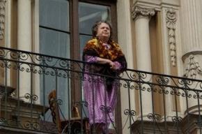 В Петербурге азербайджанец «купил» жену-пенсионерку за две тысячи