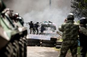 Украинские военные подорвались на самодельной бомбе под Донецком