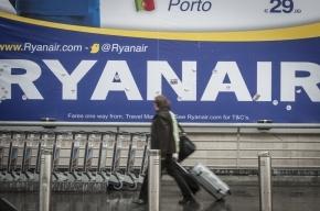 В 2014 году в Петербурге начнут работу четыре низкобюджетных авиаперевозчика