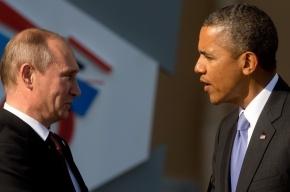 Путин уверен, что Обама спас бы его, если бы он тонул