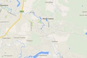 В Подмосковье прапорщик подозревается в убийстве учительницы