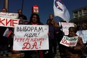 В Донецке участники пророссийского митинга захватили здание администрации