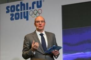 Прибыль оргкомитета «Сочи 2014» составила 5 млрд рублей