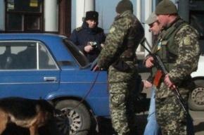Украина с 7 апреля вводит лимит на пребывание россиян в стране