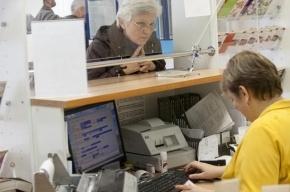 В Петербурге задержан мошенник, менявший пенсии на банкноты «банка приколов»