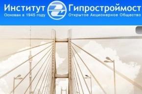 Новый мост через Неву спроектирует Гипростроймост