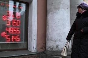 Евро на торгах превысил отметку в 50 рублей впервые с 16 апреля