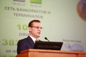 В Санкт-Петербургском государственном экономическом университете прошел «День Сбербанка»