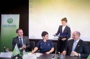 Северо-Западный банк Сбербанка России и «Александр Недвижимость» заключили соглашение о сотрудничестве.