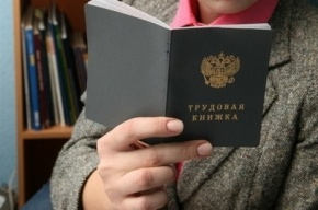 В Петербурге мужчину не взяли на работу, за то что он избил кадровика