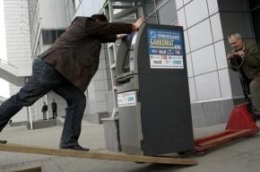 Двое жителей Елизаветино пытались украсть банкомат
