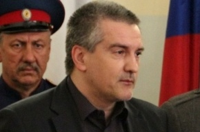 Аксенов заявил, что у Крыма есть резервный источник воды