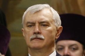 Полтавченко опустился в рейтинге губернаторов
